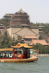 Asia, China, Beijing. Summer Palace Dragon Boat