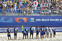 Japan team group (JPN), SEPTEMBER 4, 2011 - Beach Soccer : Japan team group look dejected after the FIFA Beach Soccer World Cup Ravenna-Italy 2011 Group D match between Ukraine 4-2 Japan at Stadio del Mare, Marina di Ravenna, Italy, (Photo by Enrico Calderoni/AFLO SPORT) [0391]