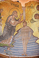 Christ being baptised by John The Baptist in Byzantine mosaics of Nea Moni built by Constantine IX and Empress Zoe after the miraculous appearance of an Icon of the Virgin Mary at the site and inaugurated in 1049. Nea Moni monastery, Chios Island, Greece. A UNESCO World Heritage Site.