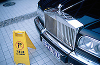 "China. Province of Zhejiang. Hangzhou. A Rools Royce is parked near a roadsign prohibiting any parking. The car's plate wishes "" good luck"". © 2004 Didier Ruef"