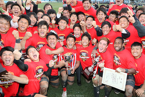 Teikyo University team group (), <br /> JANUARY 9, 2017 - Rugby : <br /> All-Japan University Rugby Championship Final match <br /> between Teikyo University 33-26 Tokai University <br /> at Prince Chichibu Memorial Stadium in Tokyo, Japan. <br /> (Photo by AFLO SPORT)