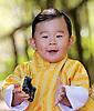 Prince Jigme Of Bhutan - 1st Birthday