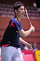 Shintaro Ikeda,.DECEMBER 8, 2011 - Badminton : 65th All Japan Badminton Championships Mixed Doubles at Yoyogi 2nd Gymnasium in Tokyo, Japan. (Photo by Jun Tsukida/AFLO SPORT) [0003].