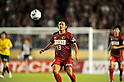 Shinzo Koroki (Antlers),JULY 23, 2011 - Football : 2011 J.LEAGUE Division 1,6th sec between Kashiwa Reysol 2-1 Kashima Antlers at National Stadium, Tokyo, Japan. (Photo by Jun Tsukida/AFLO SPORT) [0003]