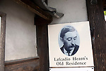 Photo shows the entrance to Lafcadio Hearn's old residence in Matsue, Shimane Prefecture, Japan on 05 Nov. 2012. Photographer: Robert Gilhooly.
