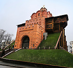 Travel stock photo of The Golden Gate after restoration in 2007 in Kiev Ukraine One the most important landmarks in Kiev which were a historic entrance triumphal entry into Kiev city The golden gate was built in 1037 This image is available in higher resolution 9500 pixels long