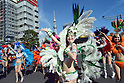 31st Asakusa Samba Carnival