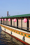 """A """"yakata-bune"""" pleasure boat owned by Harumiya Co. is moored near the company's headquarters in Tokyo, Japan on 30 August  2010. Photographer: Robert Gilhooly"""