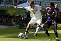 Jordan Vale (NZL), Hiroki Akino (JPN), JUNE 29, 2011 - Football : 2011 FIFA U-17 World Cup Mexico Round of 16 match between Japan 6-0 New Zealand at Estadio Universitario in Monterrey, Mexico. (Photo by MEXSPORT/AFLO)