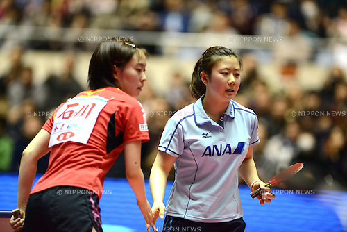 (L-R) Kasumi Ishikawa, Ai Fukuhara (JPN),.JANUARY 21, 2012 - Table Tennis :.Kasumi Ishikawa and Ai Fukuhara of Japan shake hands after the All Japan Table Tennis Championships Women's Singles Final at Yoyogi 1st Gymnasium in Tokyo, Japan. (Photo by Hitoshi Mochizuki/AFLO)