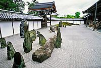Tofukuji temple garden  Kyoto photos