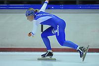 SCHAATSEN: HEERENVEEN: 02-10-2014, IJsstadion Thialf, Team Continu, Thijsje Oenema, ©foto Martin de Jong