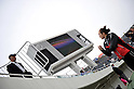 Yuka Murofushi (JPN),.APRIL 29, 2012 - Athletics : The 46th Mikio Oda Memorial athletic meet, JAAF Track & Field Grand Prix Rd.3,during Women's Discus throw final at Hiroshima Kouiki Kouen (Hiroshima Big arch), Hiroshima, Japan. (Photo by Jun Tsukida/AFLO SPORT) [0003]