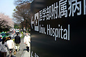 Apr 6, 2010 - Tokyo, Japan - Sign of the University of Tokyo Hospital is pictured on April 6, 2010. Recent investigations in the rural areas revealed that Alzheimer's disease in Japan occurred in about 3.5% of individuals aged 65 or more. An estimated 1 million Japanese have Alzheimer's disease today, according to the World Health Organization.