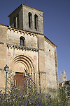 Vera Cruz Church, Segovia, Spain