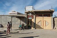 Hamoon Clinic. Farah province, Afghanistan Jan 2014