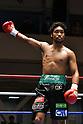 Rikki Naito (JPN),<br /> APRIL 10, 2017 - Boxing :<br /> Rikki Naito of Japan poses before the 8R lightweight bout at Korakuen Hall in Tokyo, Japan. (Photo by Hiroaki Yamaguchi/AFLO)