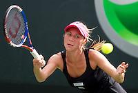 Alona BONDARENKO (UKR) against Gisela DULKO (ARG) in the second round of the women's singles. Dulko beat Bondarenko 7-5 6-2..International Tennis - 2010 ATP World Tour - Sony Ericsson Open - Crandon Park Tennis Center - Key Biscayne - Miami - Florida - USA - Thurs  25 Mar 2010..© Frey - Amn Images, Level 1, Barry House, 20-22 Worple Road, London, SW19 4DH, UK .Tel - +44 20 8947 0100.Fax -+44 20 8947 0117
