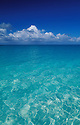 Ocean water, sky and clouds; Bikini Atoll lagoon, Marshall Islands, Micronesia.
