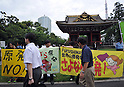 June 28th, 2011, Tokyo, Japan - Amid ongoing protest against the operations of nuclear power plants, shareholders make their way to the general meeting of Tokyo Electric Power Co. in Tokyo on Tuesday, June 28, 2011. It was the first time the operator of the crippled Fukushima No. 1 nuclear plant faces stockholders since the March 11 earthquake and tsunami that caused reactor meltdowns at the ill-fated plant located some 210km northeast of Tokyo. The natural disaster and the nuclear catastrophe not only wiped about $36 billion off its market value but also displaced 50,000 residents because of radiation leaks. (Photo by Natsuki Sakai/AFLO)