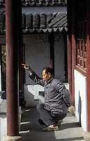 Asie/Chine/Jiangsu/Env Nankin&nbsp;: Jardin de contemplation - Chinois faisant sa gymnastique traditionnelle dans les jardins<br /> PHOTO D'ARCHIVES // ARCHIVAL IMAGES<br /> CHINE 1990