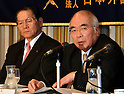 January 25, 2012, Tokyo, Japan - Akira Banzai, right, and Katsuyuki Haranaka, heads of Japan's two major organizations opposing the Trans-Pacific Partnership trade agreement, voice their concerns during a news conference at Tokyo's Foreign Correspondents Club of Japan on Wednesday, January 25, 2012. Banzai represents Japan's largest farm lobby Central Union of Agricultural Cooperative and Haranaka the Japan Medical Association. (Photo by Natsuki Sakai/AFLO) AYF -mis-