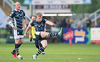 Picture by Allan McKenzie/SWpix.com - 11/05/2017 - Rugby League - Ladbrokes Challenge Cup - Featherstone Rovers v Halifax RLFC - The LD Nutrition Stadium, Featherstone, England  - Cory Aston kicks a penalty.