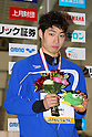 Kosuke Hagino, .FEBRUARY 11, 2012 - Swimming : .The 53rd Japan Swimming Championships (25m) .Men's 400m Individual Medley Victory Ceremony .at Tatsumi International Swimming Pool, Tokyo, Japan. .(Photo by YUTAKA/AFLO SPORT) [1040]