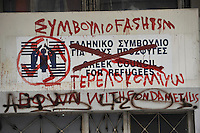 The door of the office of the Greek Council for Refugees has been painted with swastikas and graffiti. According to UNHCR, 38,992 immigrants arrived in Greece in the first 10 months of 2010, whereas in 2009 the number was only 7,574.
