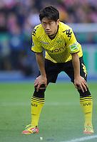 FUSSBALL      DFB POKAL FINALE       SAISON 2011/2012 Borussia Dortmund - FC Bayern Muenchen   12.05.2012 Shinji Kagawa (Borussia Dortmund)
