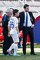 "(L-R) Yuto Nagatomo, Andrea Stramaccioni (Inter), APRIL 14, 2013 - Football / Soccer : Yuto Nagatomo of Inter waits to come on as a substitute during the Italian ""Serie A"" match between Cagliari 2-0 Inter Milan at Stadio Nereo Rocco in Trieste, Italy. (Photo by Enrico Calderoni/AFLO SPORT)"