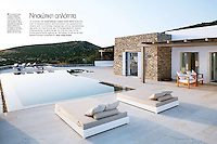GIAKOS HOUSE_IKIA GREECE