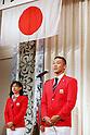 Triathlon: Japan national triathlon team for Rio 2016 Olympic Games