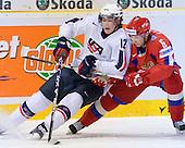 071229-PARTIAL-USA vs Russia