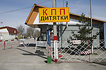 Chernobyl, Exclusion Zone, Ukraine. Checkpoint into exclusion zone and plant. The  Chernobyl Reactor, town, plant and environs just before the 20th anniversary of the nuclear disaster.