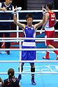 2012 Olympic Games - Boxing - Men's Bantam (56kg) Quarter-final