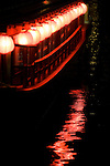 """A """"Yakata-bune"""" pleasure boat sets anchor on the placid waters of Tokyo Bay in Tokyo, Japan on 31 August  2010. .Photographer: Robert Gilhooly"""