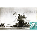 The Akagi (Red Castle), undated, made a sortie for the attack on Pearl Harbor. 99 carrier bombers were sent to the aerial war in Hawaii.