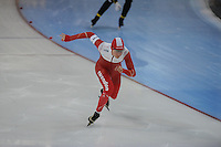 SCHAATSEN: GRONINGEN: Sportcentrum Kardinge, 17-01-2015, KPN NK Sprint, Sjoerd de Vries, ©foto Martin de Jong