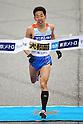 Takayuki Matsumiya (JPN), .February 26, 2012 - Marathon : .Tokyo Marathon 2012 .at Tokyo Big Sight, Tokyo, Japan. .(Photo by AJPS/AFLO SPORT) [1045]