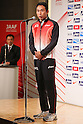 Susumu Takano (JPN), August 12, 2011 - Athletics : Susumu Takano speaks during the Organization Ceremony for the 13th IAAF World Athletics Championships in Tokyo, Japan. (Photo by Yusuke Nakanishi/AFLO SPORT) [1090]