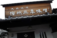 """A sign saying """"Shinshu Three Year Miso"""", Ishii Miso, Matsumoto, Japan, May 19, 2009. The miso company, founded in 1868, uses Japanese soy beans and wooden barrels to make premium miso aged for up to three years."""
