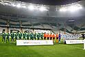 Japan Soccer Stars : Hajime Hosogai