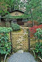 Koetsu-ji  KYOTO  Photos
