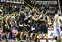 Toyota Alvark team group, .APRIL 22, 2012 - Basketball : .JBL FINALS 2011-2012 GAME 4 .between Aisin Sea Horses 64-83 Toyota Alvark .at 2nd Yoyogi Gymnasium, Tokyo, Japan. .With this victory Toyota Alvark claimed their first championship in 5 years. (Photo by YUTAKA/AFLO SPORT) [1040]