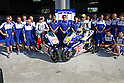 February 4, 2010 - Kuala Lampur, Malaysia - Fiat Yamaha Team Spanish rider Jorge Lorenzo (L) and Italian rider Valentino Rossi pose for photographs on Sepang International Circuit on February 4, 2010. (Photo Andrew Northcott/Nippon News)
