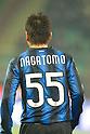 Japan Soccer Stars : Yuto Nagatomo