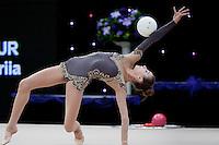 "February 14, 2016 - Tartu, Estonia - VIKTORIA MAZUR of Ukraine performs in Event Finals at ""Miss Valentine"" 2016 international tournament."
