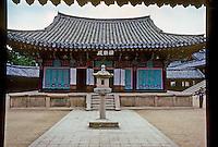 So. Korea: Kyong-Ju--Main Hall of Bulgug-sa Temple. Photo '81.