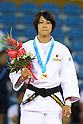 Megumi Ishikawa (JPN), AUGUST 15, 2011 - Judo : The 26th Summer Universiade 2011 Shenzhen Women's -57kg Final at Universiade Judo Hall, Shenzhen, China. (Photo by YUTAKA/AFLO SPORT) [1040]
